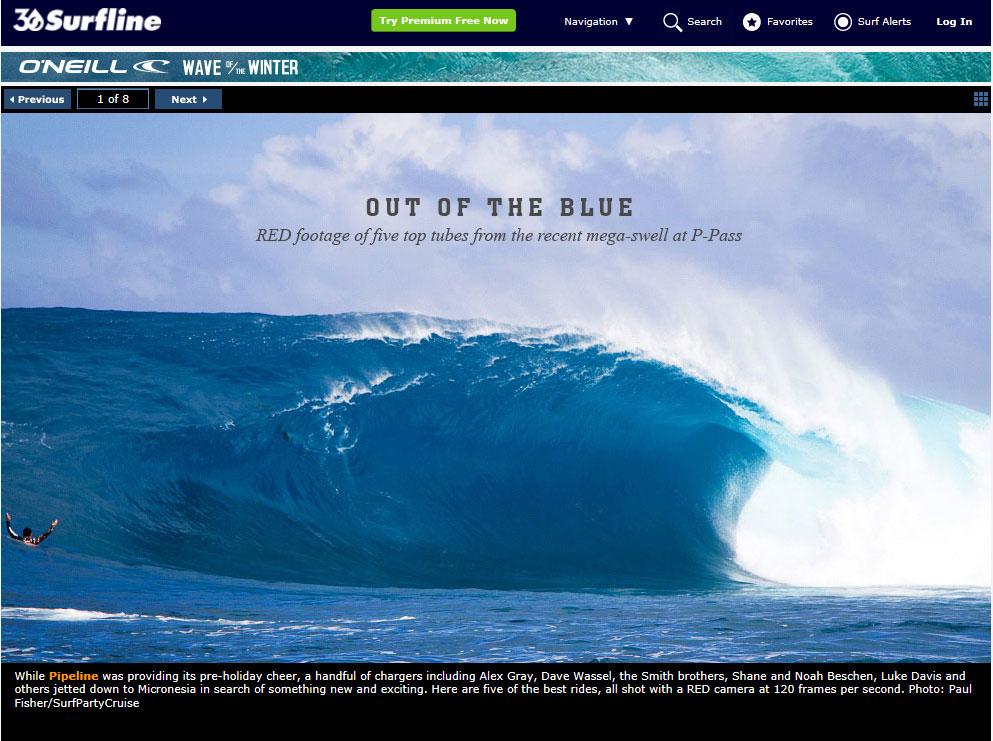 Surfline ポンペイ