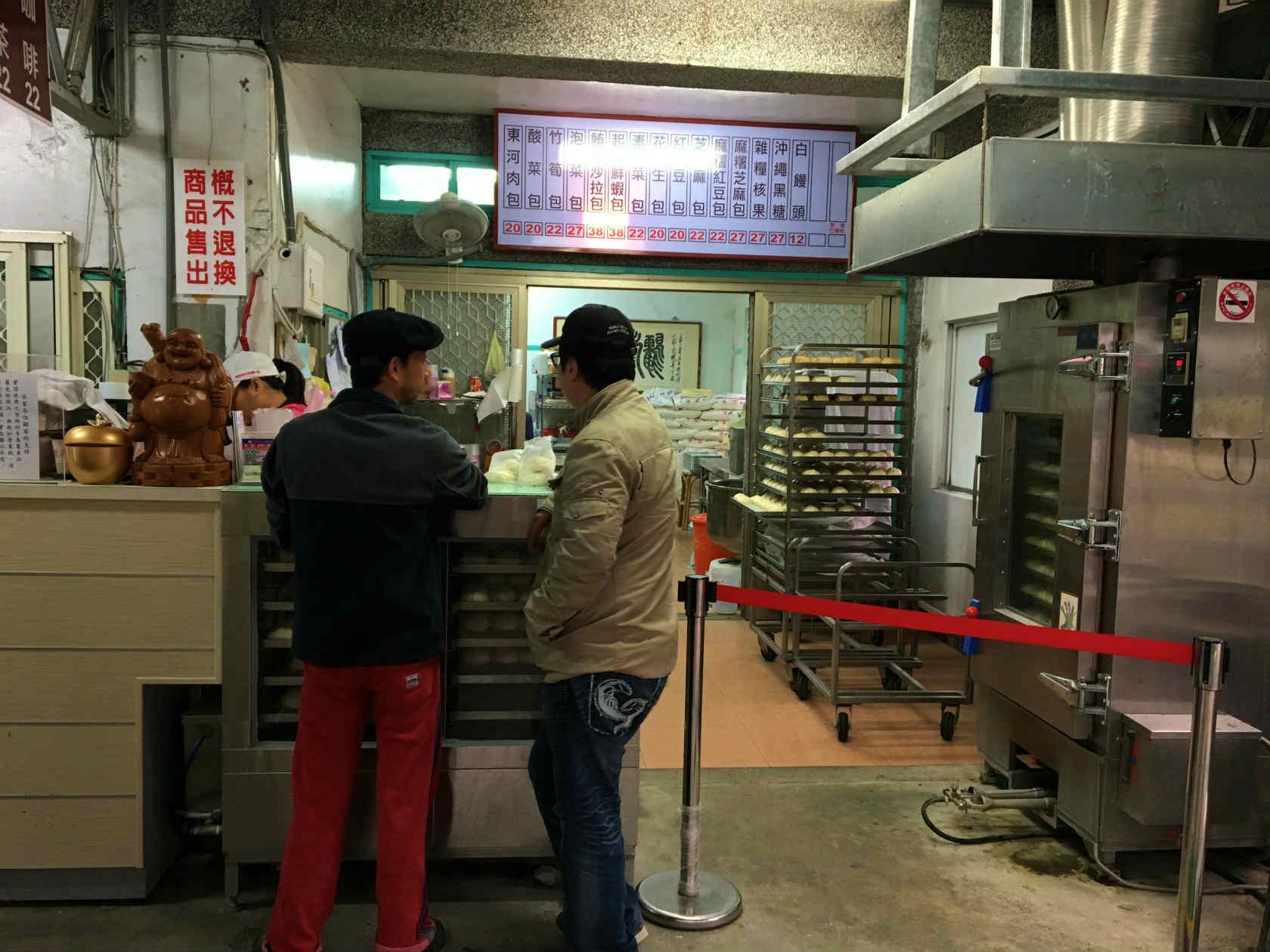 東台湾 肉まん 朝食