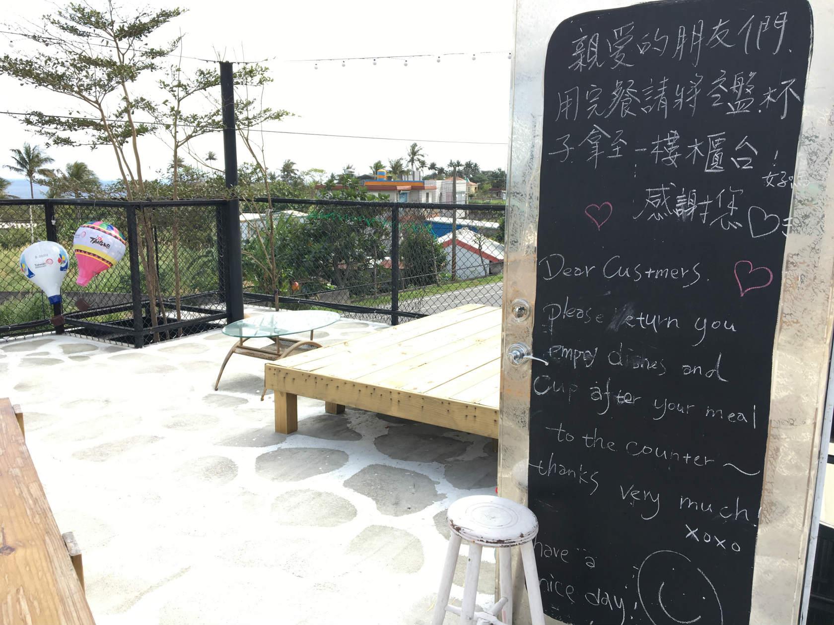 東台湾サーフトリップ 観光 食事