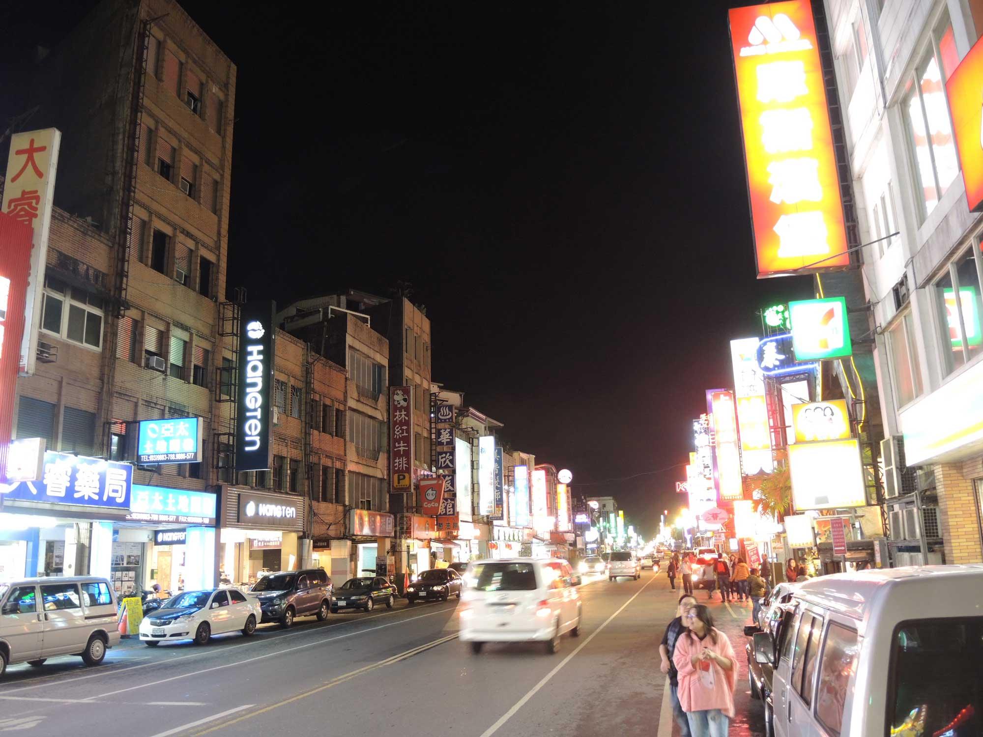 北台湾、台北